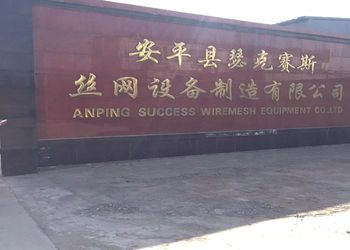 Anping Success Wire Mesh Equipment Co.,Ltd